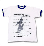 Running In to the Water Cuffed T-Shirt